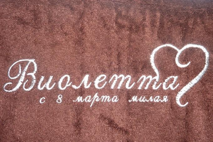 Вышивка на полотенцах краснодар