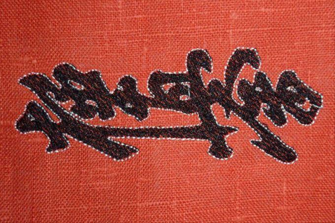 Машинная вышивка образец